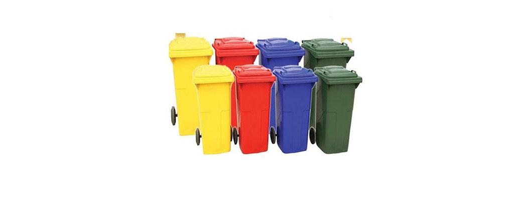 Çöp Konteyneri