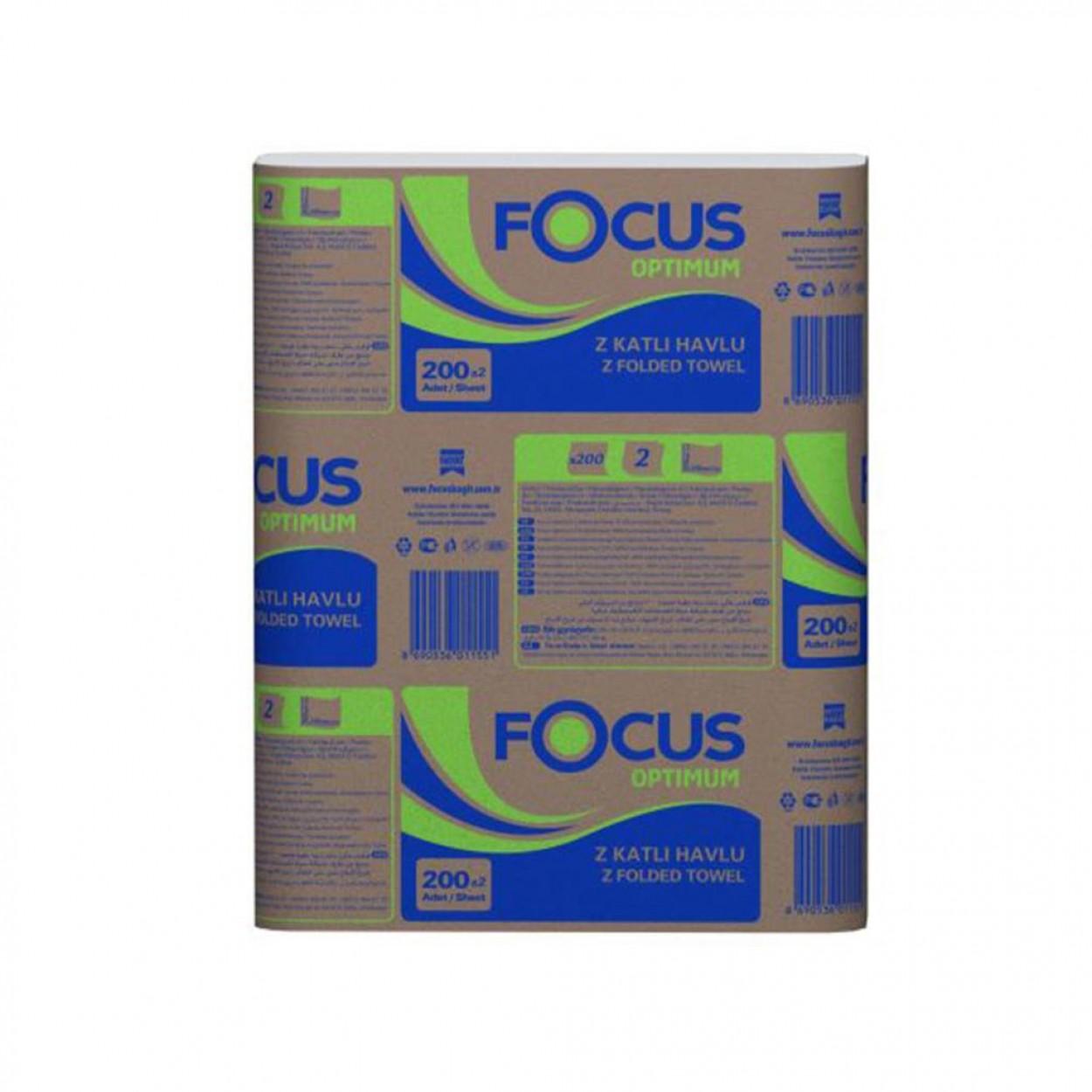 Focus Z Katlama Kağıt Havlu 200 Yaprak 12 Paket